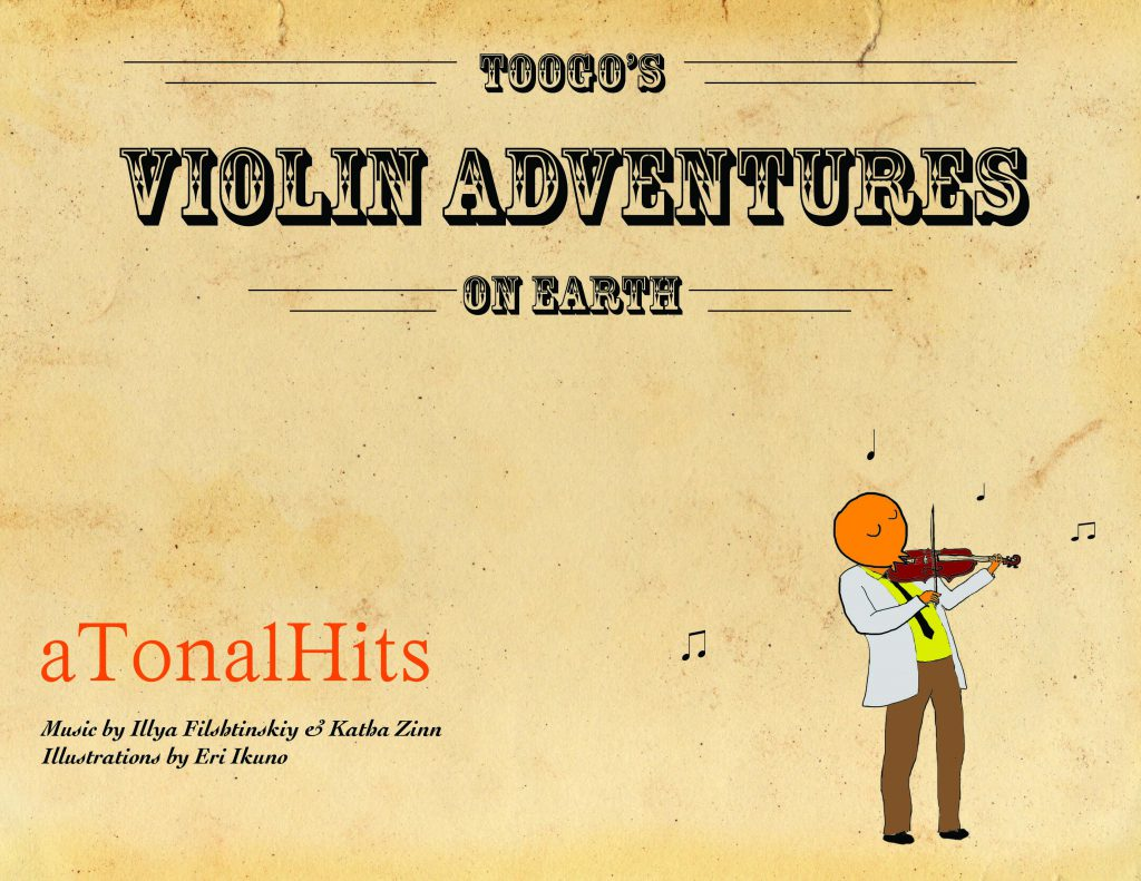 Toogo, violin, method book